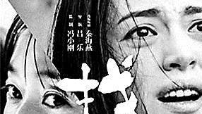 《找到你》被指抄袭韩影片 编剧回应:属一本两拍