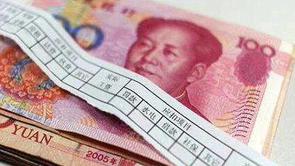 广州人平均月薪8603元 你到平均线了吗?
