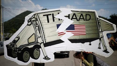 """特朗普曾下令将""""萨德""""防空系统从韩国撤回"""