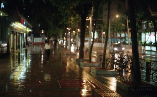 今夜有雨 重阳登高小心出行