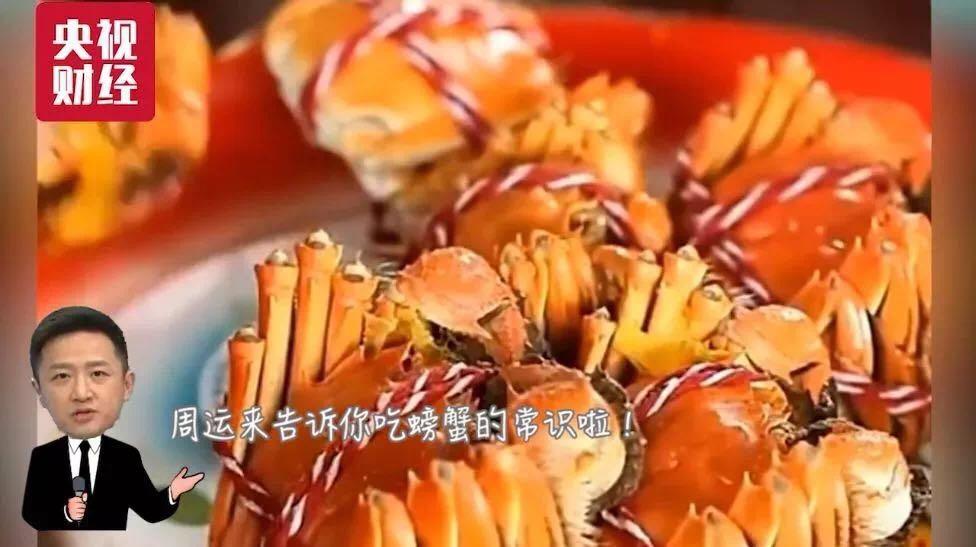 男子连吃10只螃蟹,结果