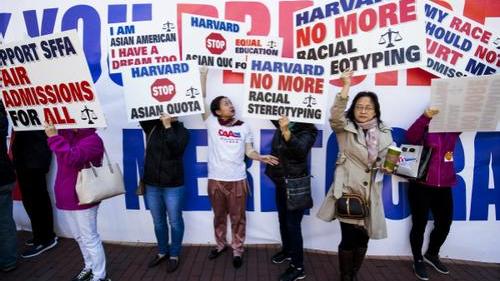 哈佛招生歧视亚裔开审 将深远影响美高校招生程序