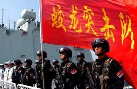 """""""蛟龙突击队""""尖刀连——记海军陆战队某旅特战第一连"""