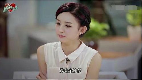 赵丽颖曾遇到男友劈腿 分手不留余地