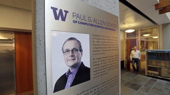 保罗·艾伦留200亿美元遗产 想捐出100亿却非常难