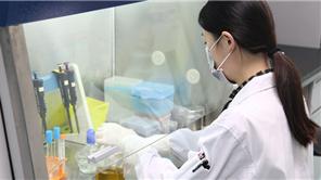 东莞投50亿元建造材料实验室