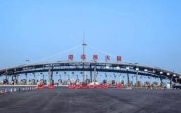 港珠澳大桥开通促进融合发展 三地同心拥抱大湾区