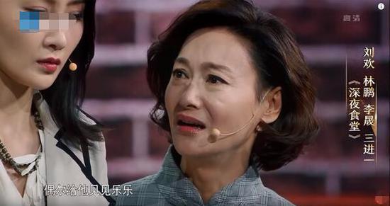 惠英红上台助演章子怡含泪惊叹:她就是一个神