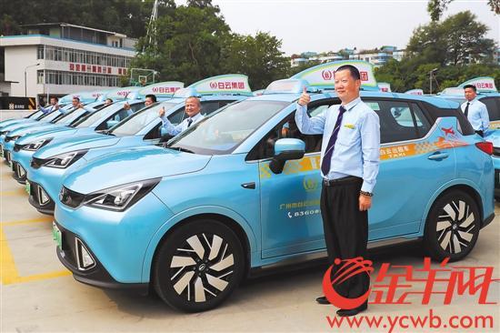 """广州的士升级不升价 市民坐的士可享受SUV""""接驾"""""""