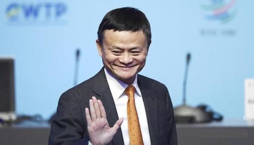 马云重返福布斯中国富豪榜榜首 财富缩水40亿美元