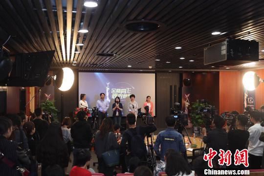 第12届中国金鹰电视艺术节即将启航 三大活动亮点频出