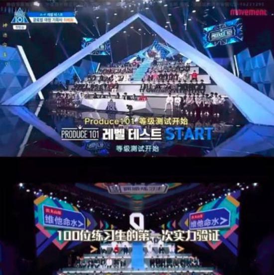 韓媒:中國抄襲韓國的綜藝節目已經多達34個