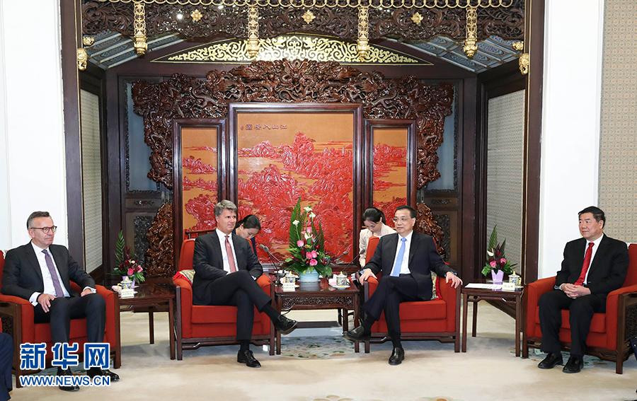 李克强:中国将推进高水平的对外开放 会继续成为外商投资的热土