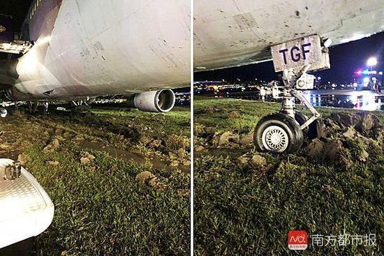 广州飞曼谷航班暴雨中降落滑出跑道,1人脚踝扭伤