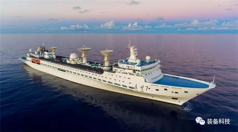 远望7号船首次赴印度洋执行海上测控任务