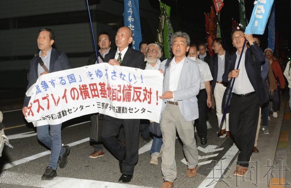 """日本市民团体抗议横田基地部署""""鱼鹰"""",称威胁生命"""