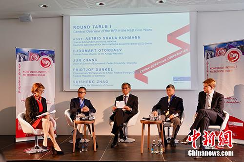 """""""一带一路""""倡议提出五周年 亚欧人士共话机遇与愿景"""