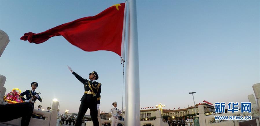 (社会)(3)国庆升旗仪式在天安门广场举行