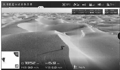 男子沙漠迷失方向 民警用无人机引路