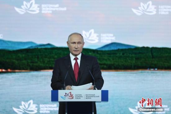 普京:俄中关系达到前所未有高水平