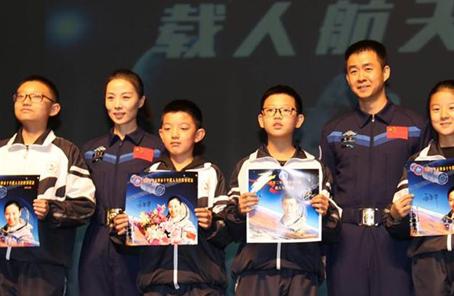 让五星红旗高扬在太空——记英雄航天员走进甘肃金昌