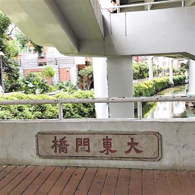 旧址已面目全非 用地名这把钥匙打开广州的城市记忆