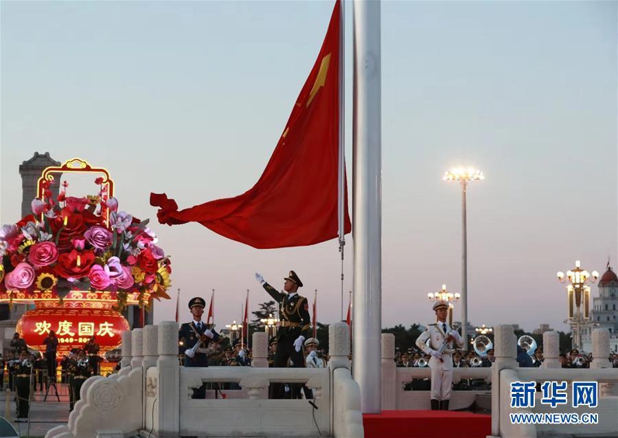 (社会)(2)国庆升旗仪式在天安门广场举行