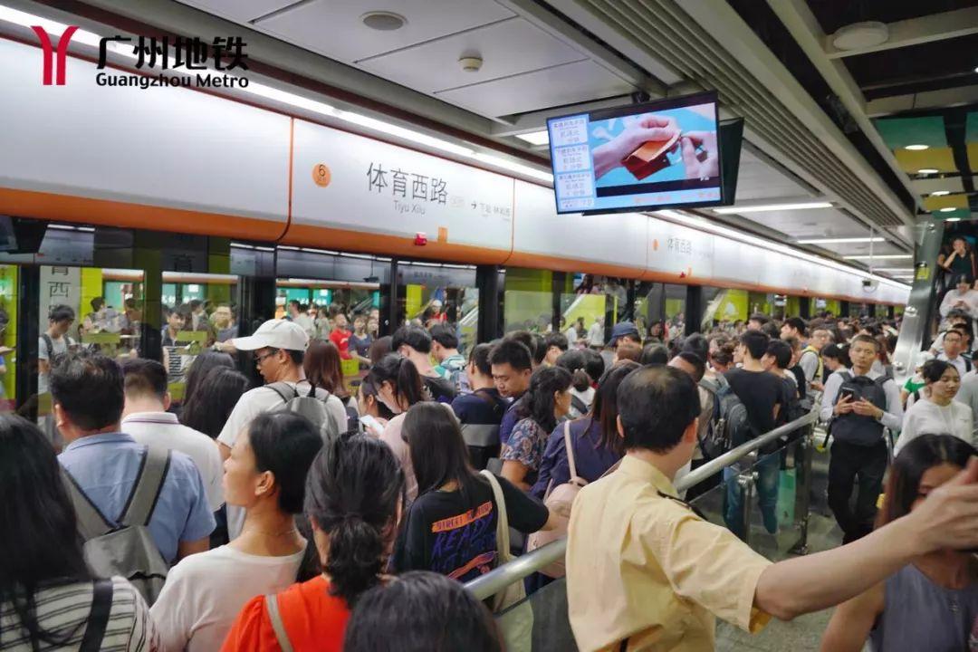 人氣爆棚!國慶七天 廣州地鐵運客5670.9萬人次