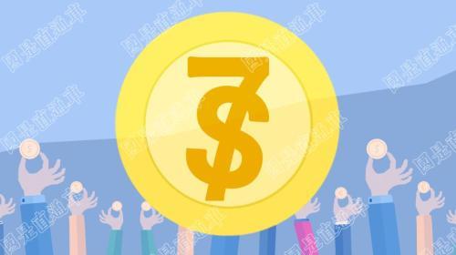 人民币兑美元跌破6.9 接下来会如何?