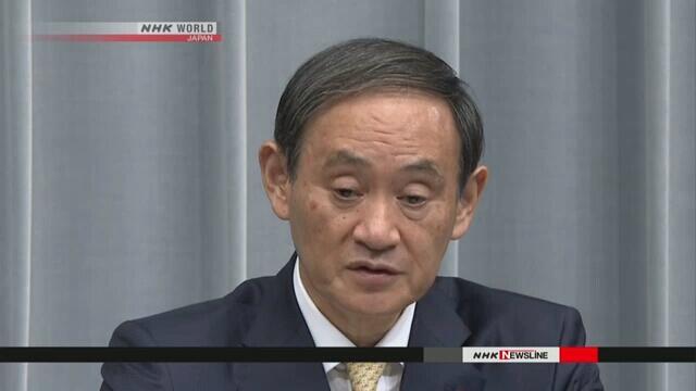 日外相称劳工判决系粗暴之举 韩方:对日方领导人发言深感忧虑