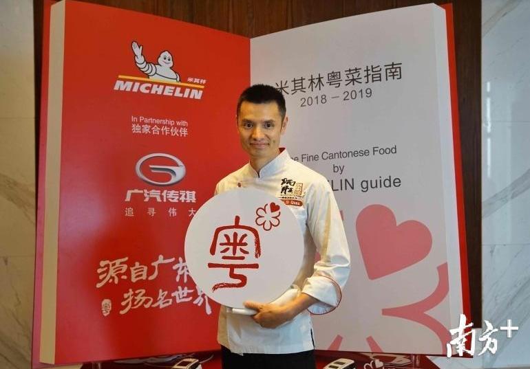 """吃货老广的狂欢来啦!广州国际美食节来了,今年开设了""""米其林专区"""""""