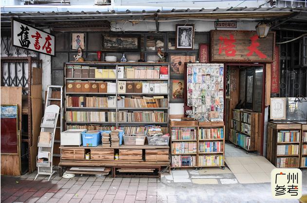 北京路重现往昔书坊盛景 多元发展焕发新生