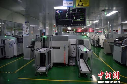 工信部:中国有一定影响力的工业互联网平台超50家