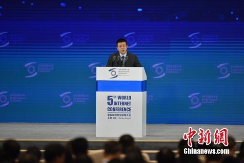曹国伟在世界互联网大会上发言。<a target='_blank' href='http://www.chinanews.com/' >中新网</a> 李骏 摄