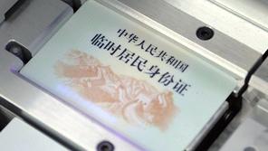 """@广州街坊!好消息,临时身份证""""立等可取"""" 不需再等三天"""