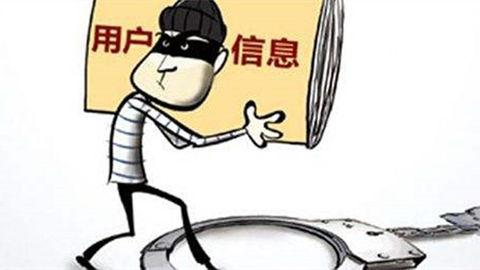 """男子成三家公司监事却欲哭无泪 多次协商终获""""除名"""""""