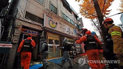 韩国首尔一处出租房发生火灾致6死18伤,伤亡人数或上升