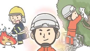 """全国消防日:致最帅的""""全能英雄""""消防员"""