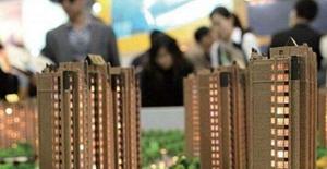 央行报告重申居民购房杠杆率 个人购房违规加杠杆求解