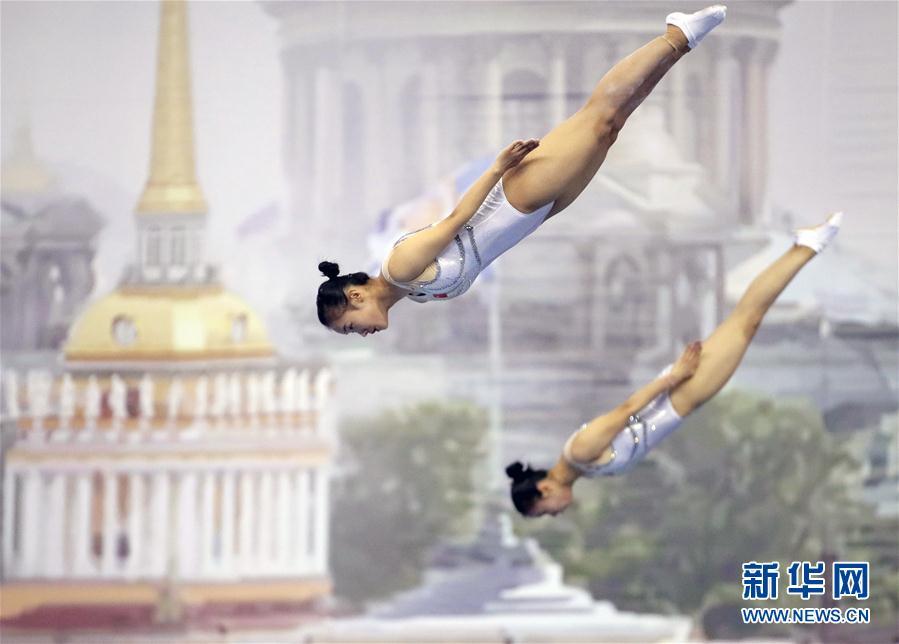 中国夺得首个蹦床世锦赛大团体冠军