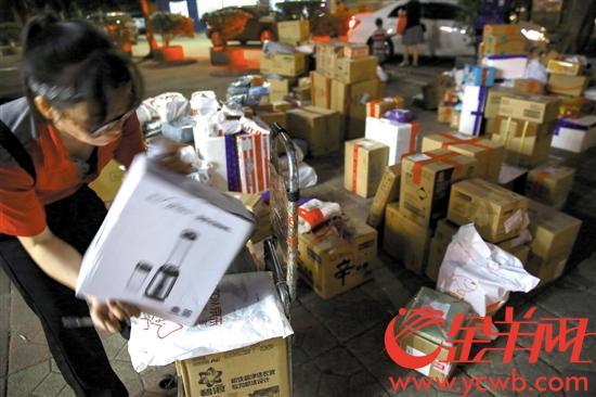 双十一天猫一天卖出2135亿元 广东成交额排名第一