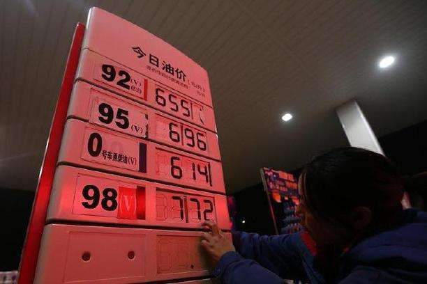 """本周成品油价""""二连跌"""" 几成定局 跌幅有望创新高"""