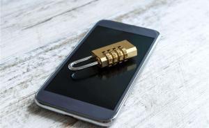 威胁用户信息安全,90个恶意App被曝光并下架