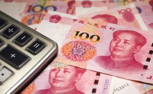 广东银保监局筹备组:适当提高民企信用贷款、中长期贷款比例