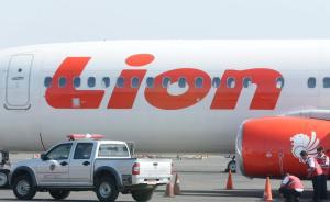 印尼失事客机机型软件有漏洞?波音:已更新相关内容