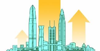首次跻身世界一线城市!深圳凭啥连升两级,排名提升30位