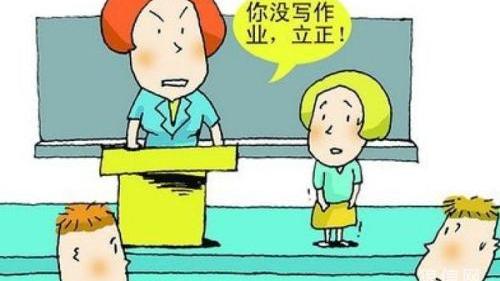 小学老师被指常爆粗致学生学脏话 校方:严重将开除