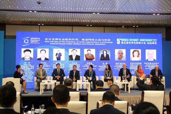 """作业帮正式开启""""千帆公益计划"""" 让更多中国儿童享受优质教育"""