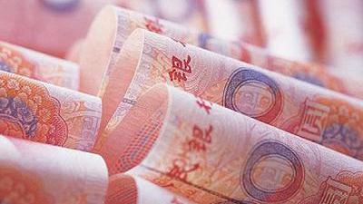人民币对美元汇率中间价报6.9306元 上调85个基点