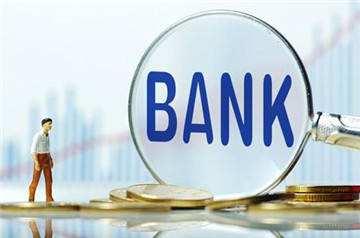 银保监会:多项外资银行、保险机构市场准入申请获批